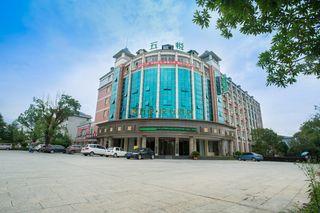 五悦·悦心酒店(井冈山店)