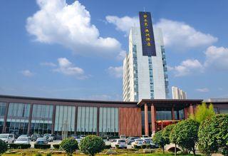 水邑澳洲酒店