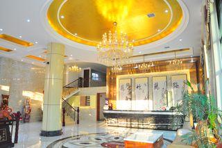 锦昌假日酒店