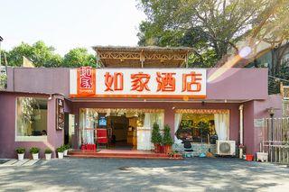 如家快捷酒店(杭州西湖断桥店)