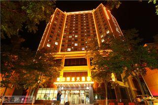 香山秀水大酒店