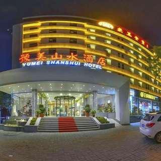 豫美山水酒店