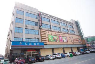 汉庭(丹阳后巷店)
