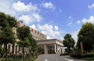 北辰国际会展中心酒店