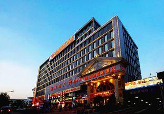 维也纳国际酒店(武汉国际会展中心店)