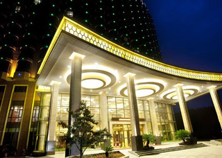 阳新国际大酒店