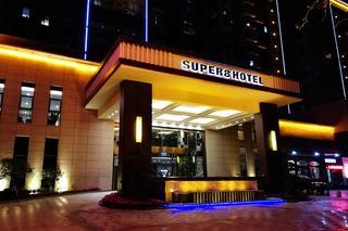 速8酒店(粼江风景店)
