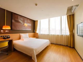IU酒店(老河口东启街店)