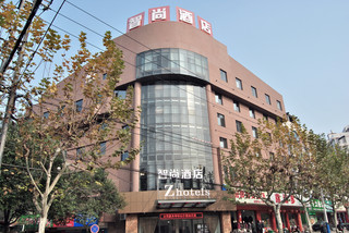 Zsmart智尚酒店(诸暨李字天桥店)
