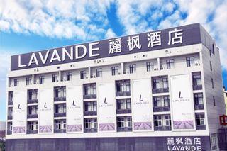麗枫酒店(泰州南通路火车站中嘉店)