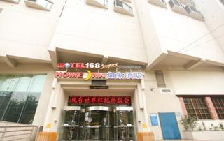 如家快捷酒店(大连三八广场店)