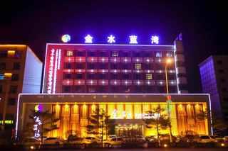 金水蓝湾酒店