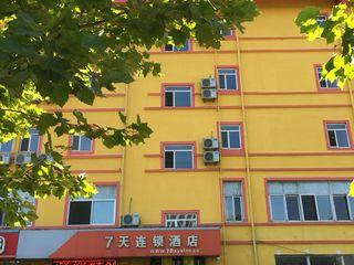 7天连锁酒店(威海高铁汽车总站店)