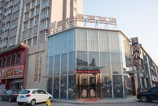 新美悦快捷酒店
