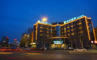 城市便捷酒店(许昌禹州大禹像店)
