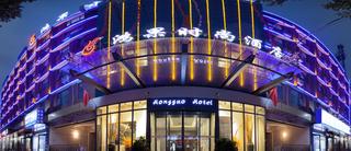鸿果时尚酒店Hongguo Hotel