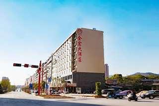 金宏大酒店