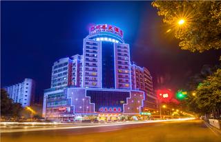 川龙大酒店