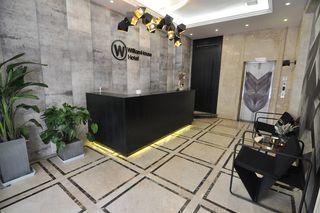 威廉豪斯酒店