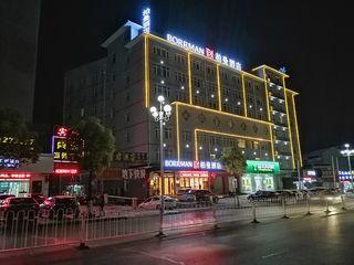 柏曼酒店(钟祥火车站店)