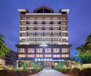芒果水晶酒店(东方店)