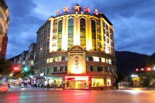 大渡河酒店