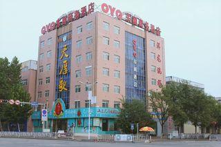 OYO·东阁酒店