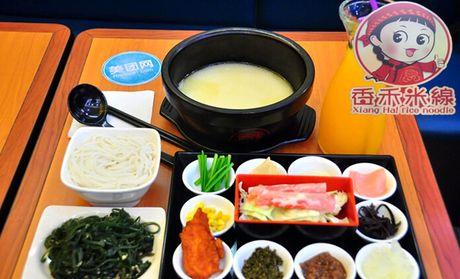 【丁豪廣場】香禾米線 僅售26元!價值38元的套餐A,建議1人使用。