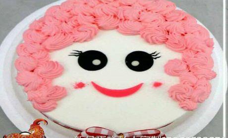 价值138元的洋娃娃8寸蛋糕1个,约8英寸,圆形.