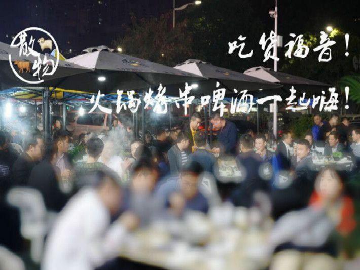深圳散物餐厅双人餐免费抢
