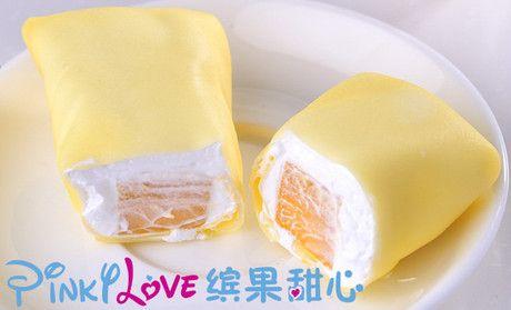 PinkyLove缤果甜心甜品店
