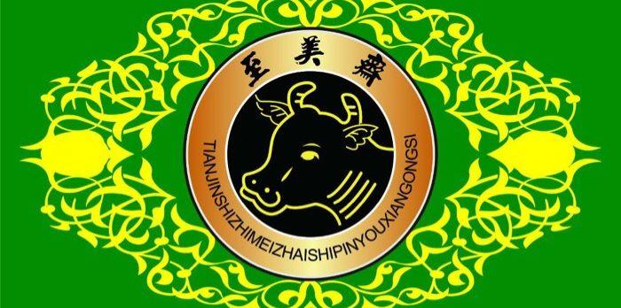 天津必吃的锅巴菜