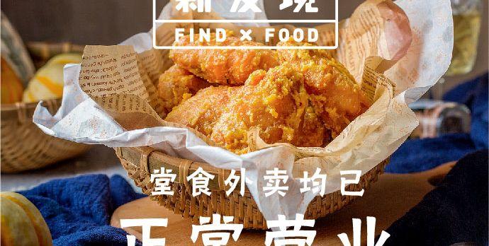 杭城高性价比餐厅,聚餐首选