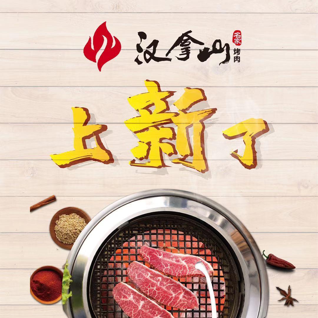 济南人防商城附近吃韩国料理的餐馆
