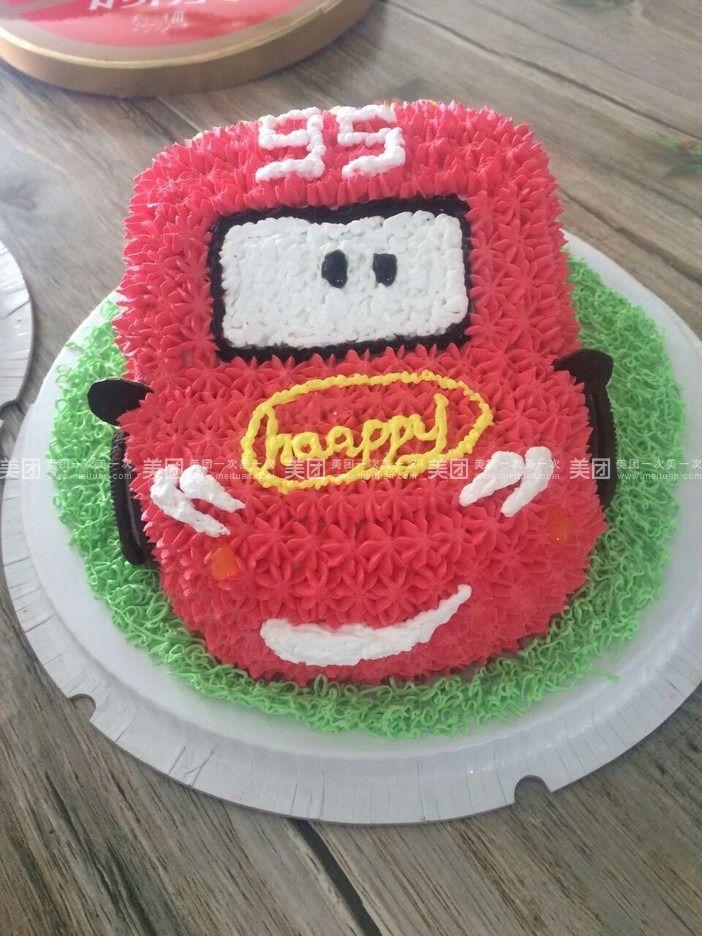 diy创意汽车8英寸蛋糕