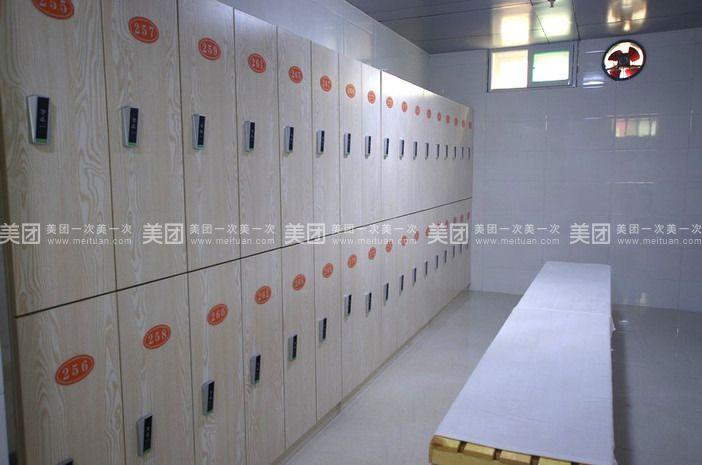 北京大众浴室_佳泰大众温泉浴池