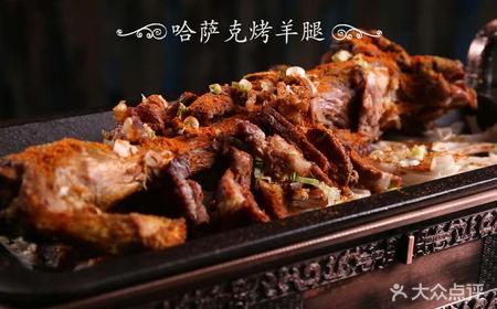 胡杨林新疆主题餐厅 -大众点评网团购成都站