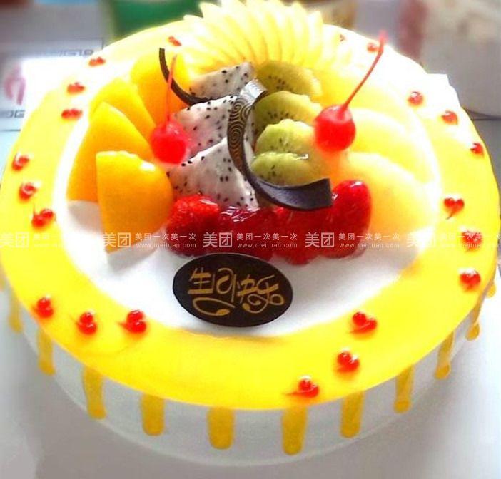 美食團購 蛋糕甜點 未央區 太華路 麥琪蛋糕   白衣天使規格:約10圖片