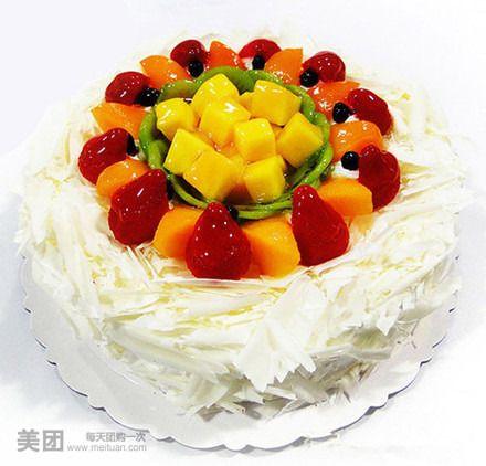 【重庆福满家蛋糕店团购】福满家蛋糕店12寸蛋糕团购