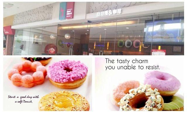 Donut stop-站亭·甜甜圈&咖啡