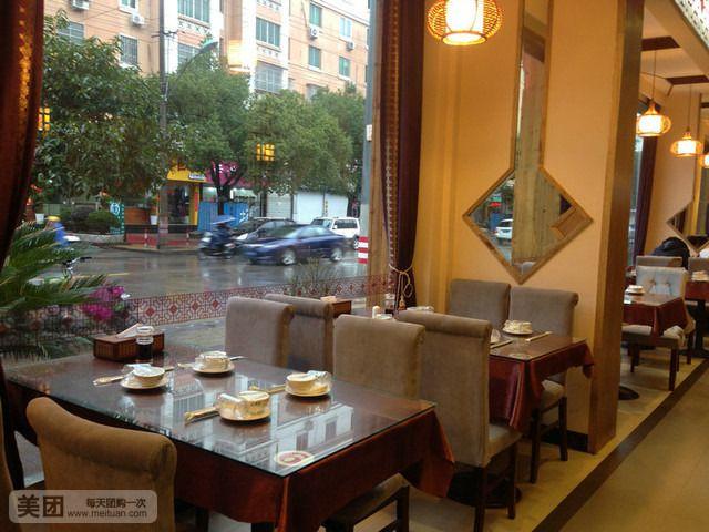 小飯店地處遠洲路,店內裝修精致優雅