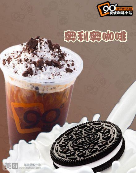 咖啡奧利奧_奧利奧 咖啡_迷你奧利奧廣告