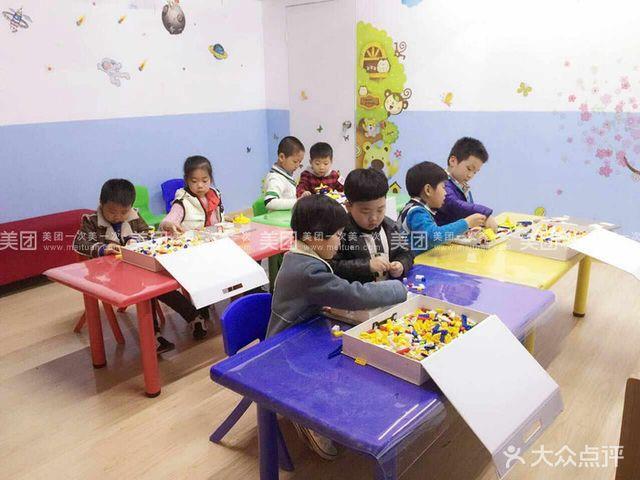 温岭培蕾教育