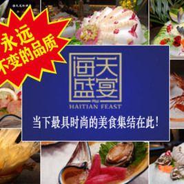 搜索福州十大自助餐厅