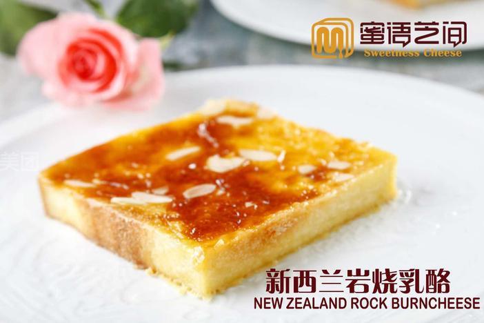 1300张艱�i� .��n�H�:(��阽j!�JJw�z]������'n���� O��������O芝塹�_蜜语芝间新西兰.岩烧乳酪