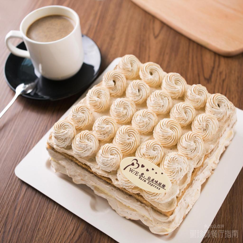 【味艺蛋糕W\/ECake团购】-大众点评网团购大