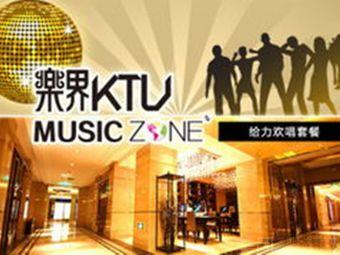 乐界KTV(辉县店)