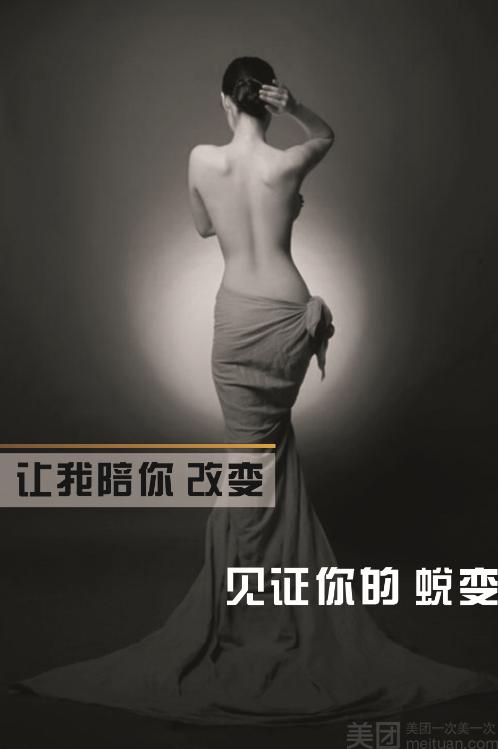 :长沙今日团购:【骄阳兰多产后恢复中心】11 11特惠套餐