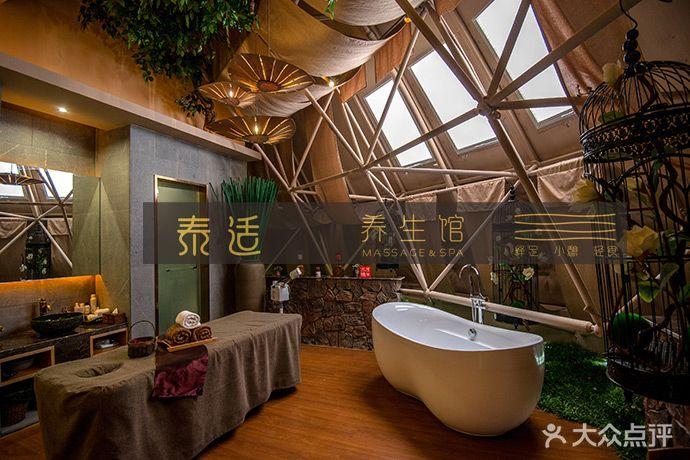 spa项目专享房:创意的阁楼天花穹顶设计,开有天窗,感受窗外的蓝天白云