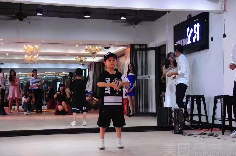 :长沙今日团购:【若一舞蹈工作室】舞蹈演出编排场地提供